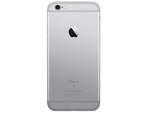iPhone 6S Space Grey (traseira)